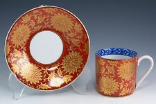 Horchow Demitasse Size Red Floral Gold Gilded Tea Cup & Saucer Made In Japan