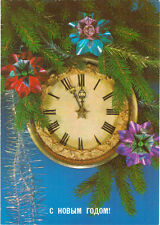 1988 Russian NEW YEAR card Hanging Clock and Flowers on Xmas tree