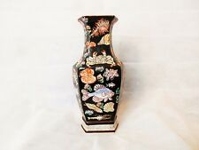 Chinese Jiaqing Period Black Vase decoration with sea creatures RARE