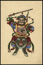 Japanese Art: Warriors: Chinese New Year's Print - Chugo Kunenga: Fine Art Print