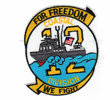 COSDIV-12 - For Freedom We Fight BC Patch Cat. No. C5082