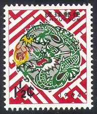 Ryukyus 1964 New Year/Dragon/Animals/Greeting 1v n25923