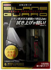 Willson Japan Coating agent Silane Guard for Small and Medium Vehicles 01276