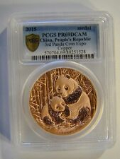 China 2015 3rd Coin Expo Copper Panda PCGS PR69DCam SN# 80251528