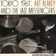 ART BLAKEY & THE JAZZ MESSENGERS - TOKYO 1961 (RARE 1988 JAZZ CD JAPAN)
