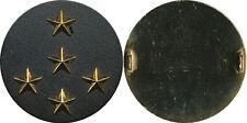 Insigne de béret, Général, 5 étoiles dorées, dos lisse plat doré, (9028)