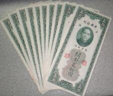 CHINA 10 X 20 GOLD UNITS 1930 THE CENTRAL BANK OF CHINA UNC CONSECUTIVE RARE