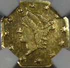 1856 Octagon Liberty Gold Quarter Dollar Choice BU NGC MS-61... BG-111 Flashy!!