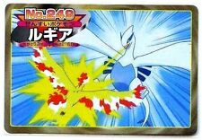 POKEMON JAPANESE CARD BORDS VERT GRIS POCKET MONSTERS No.249 LUGIA VS ZAPDOS