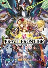 Brave Frontier ten destroyer of wing JUMP j Books Soft Cover Japan 8/1/2015