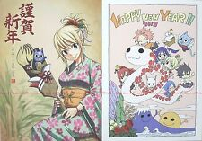 Fairy Tail postcard set of 2 official anime lucy kimono cosplay