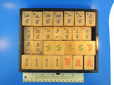 RARE ANTIQUE PARKER BROTHERS MAH JONG GAME IN WOODEN CASE CIRCA 1923