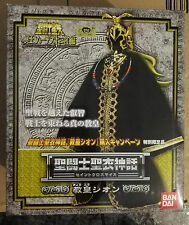 Saint Seiya Myth Cloth Pope Shion Limited Campaign 2005 + 13 Stands NEW