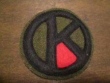 WWI US Army patch 95th Division Artillery patch AEF
