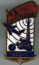 Russia Soviet Military Sport pin Motorcycle 1962