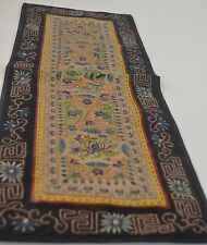 STUNNING VINTAGE ANTIQUE CHINESE HAND EMBROIDERY W DUCKS AND BUTTERFLIES RR359