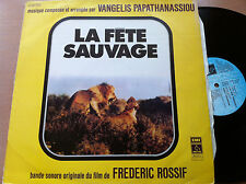 LA FETE SAUVAGE / VANGELIS / FRANCE / PATHE MARCONI / C 066-14276 / NM