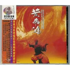 Tsui Hark 成龍 JACKIE CHAN ONCE UPON TIME IN CHINA Trilogy 1+2+3 OST obi CD sealed