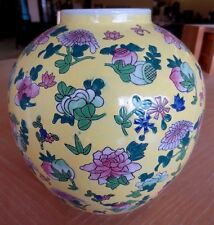 Vintage Oriental Asian Unmarked Rose Famille Peone Flower Floral Yellow Vase