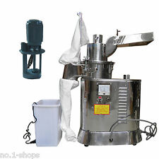water-cooled Automatic continuous Hammer Mill Herb Grinder,pulverizer DF-40 110V