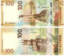 Russia 100 Roubles 2015 Commemorative. P275 Mint Unc