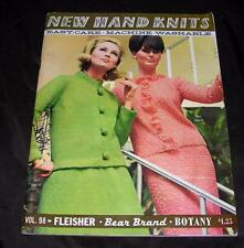 VTG 1970'S HOW TO KNIT LADIES FASHIONS PATTERN BOOK, FLEISHER BEAR BRAND BOTANY