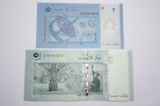 (PL) RM 1 & RM50 ZC 0161672 UNC ALL SAME PREFIX NICE LOW NUMBER REPLACEMENT NOTE