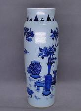 Chinese Qing Dynasty Blue and White Sleeve Vase