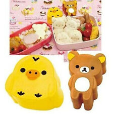 FD4910 □ Rilakkuma San-X Relax Bear Chicken Sushi Rice Mold Sugarcraft Set 2pcs