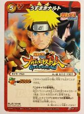 Naruto Miracle Battle Carddass Promo P NR 01