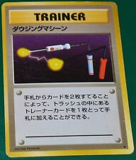 Japanese Item Finder Trainer Base Set Pokemon Trading Cards Rares HP