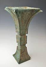 SUPERB ANTIQUE CHINESE BRONZE GU Archaic Wine Vessel Uncleaned Rare Ritual Cup