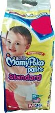 Mamy Poko Pants Standard - Medium(36 Pieces)....