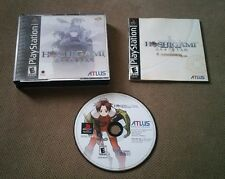 HOSHIGAMI Rare RPG PlayStation PS1 Complete Disc Manual Case VGC