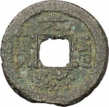 1887AD Chinese Emperor Guang Xu Qing Dynasty Authentic Antique China Coin i45340