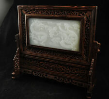 FINE CHINESE WOOD INLAID AFGHANISTAN JADE TWO DRAGONS SCREEN SG