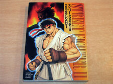 Graphic Novel - Street Fighter II Comic Anthology - Manga