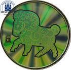 Kanada 150 Dollars 2003 PP Hologram Goldmünze Lunar Serie: Jahr des Schafes