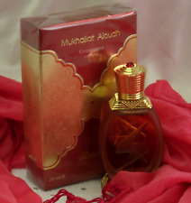 Mukhallat Al Oudh Concentrated Perfume Oil / Attar By Rasasi Perfumes Dubai