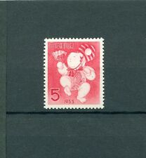 JAPAN 1953 SAMBASO DOLL NEW YEAR'S STAMP MH VERY FINE