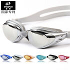 Brand Optical Myopia Sportwear Nearsight Swimming Swim Goggles Eyewear Glasses