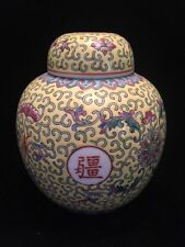 Vintage Chinese Porcelain FAMILLE JUANE Ginger Jar with Lid Urn Yellow MARKED