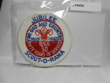 SCOUTING 50TH ANNIVERSARY 1960 WHITE JUBILEE SCOUT-O-RAMA PATCH (RARE) F9056