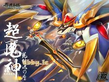 New 創界CW 超魔神龍神魂の座 Devil Dragon Soul Mashin Eiyūden Hero Wataru Plastic Model Kit