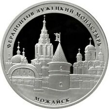 Russia 2012 3 Roubles Mozhaysk Monastery Ag