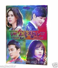 Take My Hand Korean Drama (6DVDs) High Quality! No English Subtitles! Box Set!