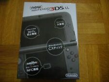 NEW Nintendo 3DS LL XL Metallic Black Console System Japan Free Ship