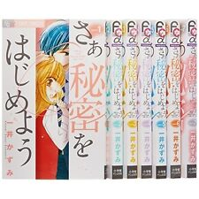 "Will you start ""Secret LOVE"" with me? VOL.1-7 Comics Complete Set Japan F/S"