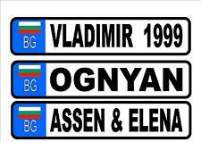 Novelty Bulgarian  Number Plate, Personalsed Number Plates, Fun Number Plates
