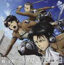 SOUNDTRACK CD Anime TV Music Attack on Titan Shingeki no Kyojin  Vol.6